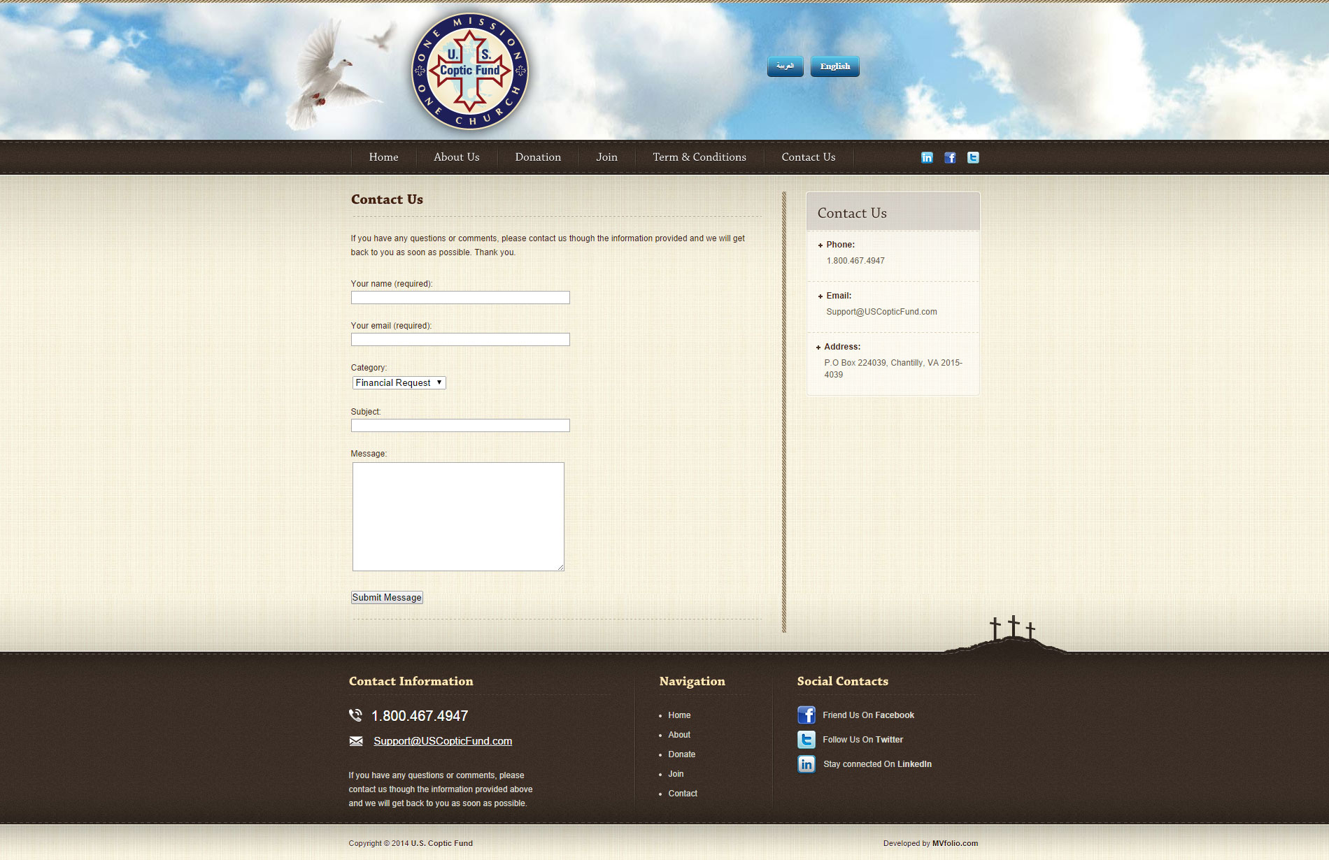 US Coptic Fund Contact Page