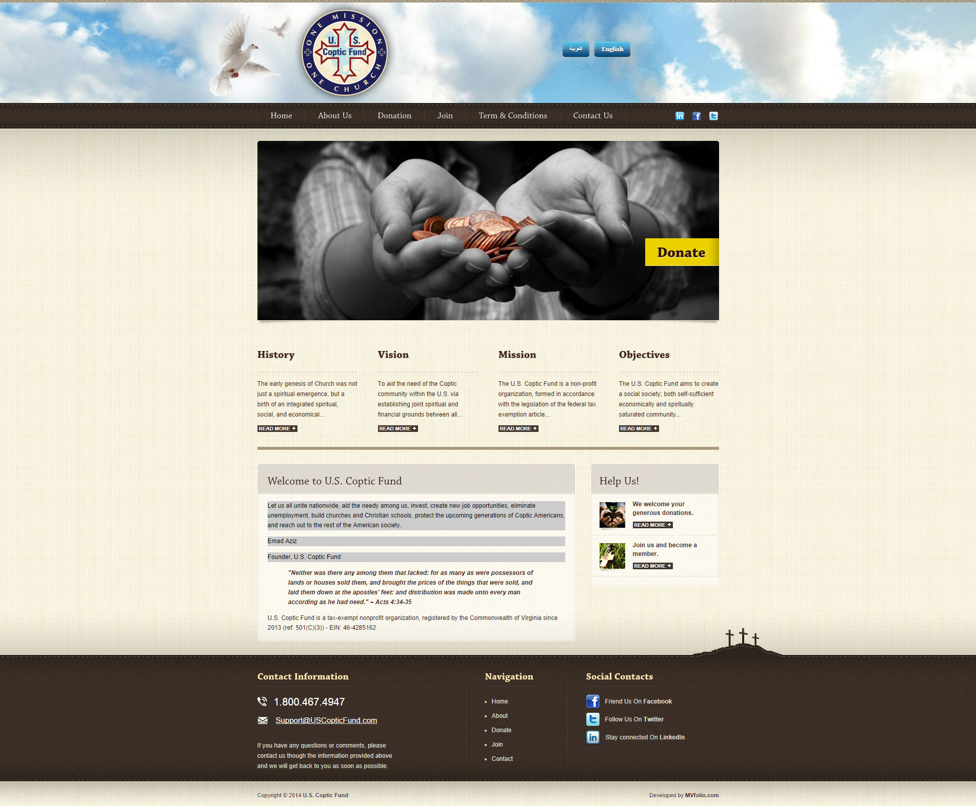 US Coptic Fund Home Page
